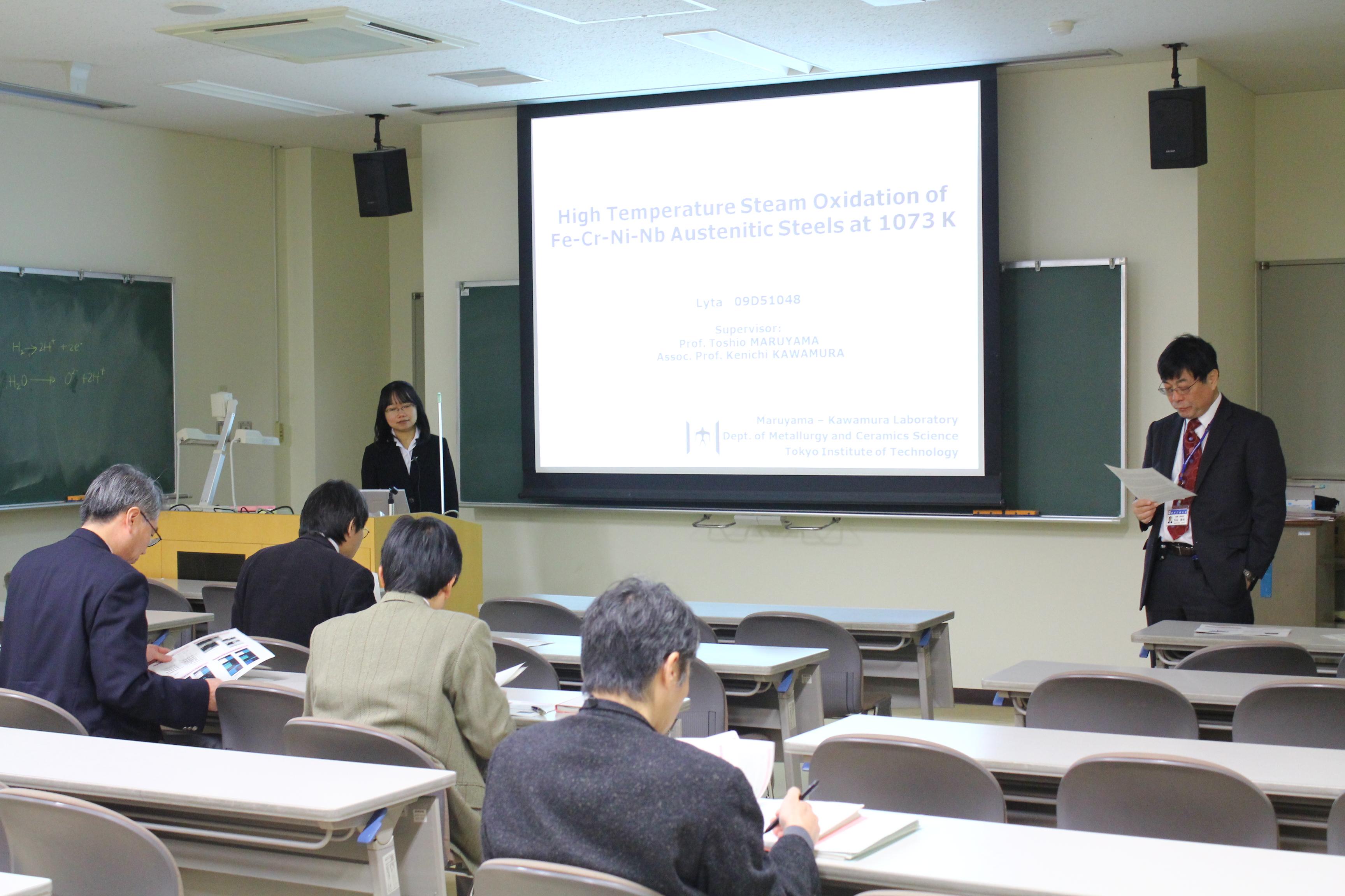 My doctoral dissertation